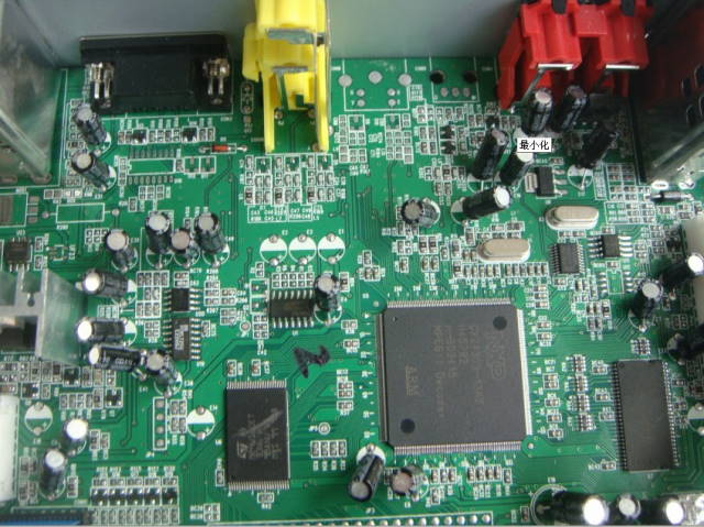 PCB-assembly-manufacturing