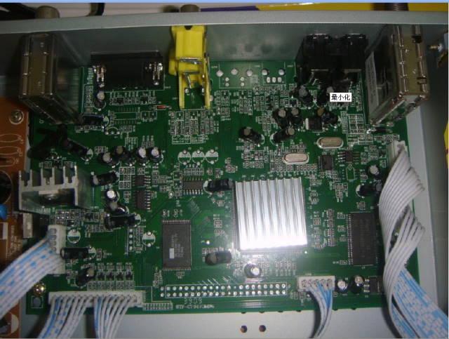 PCB-manufacturing